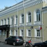 Schachmuseum Moskau